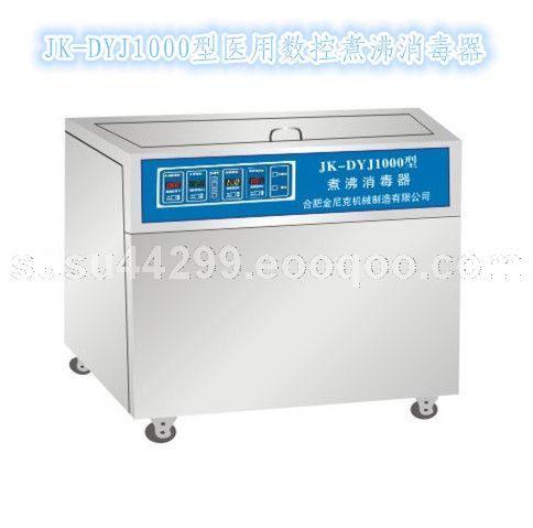 消毒中心专用数控浸油煮沸消毒器
