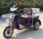 电动保洁车 电动三轮快速保洁车 DG3120BA