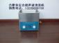 JK-3200B/5200B型超声波williamhil官方网站
