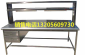 医用器械检查打包台 三层器械打包台  医用器械检查台