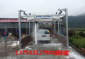镭豹350洗车设备房