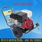 高机动性自驱机型,装备本田GX390,13匹汽油发动机